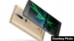 Nuevo teléfono Lenovo