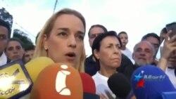 Lilian Tintori habla de Leopoldo López