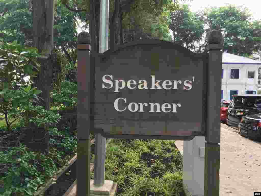 Esquina de los Oradores, en Singapur.