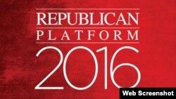 Las noticias como son, martes 19 de julio de 2016, Parte 1 de 2