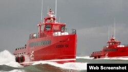 Havana Ferry Partners LLC.
