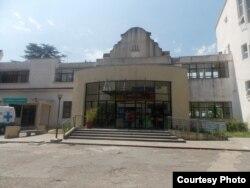 Hospital de Ojos José Martí, en Montevideo, atendido y financiado por Cuba.