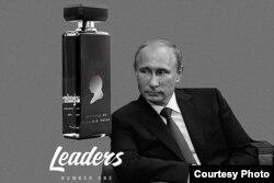 Perfume Líder Número Uno.