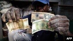 El cambio de moneda en Cuba: 1 CUC equivale a 25 CUP pesos cubanos.