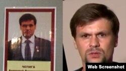 La foto de Anatoly Chepiga (izquierda) muestra a un hombre parecido al hombre identificado como Ruslan Boshirov (derecha) en la entrevista de RT.