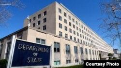 Sede del Departamento de Estado.