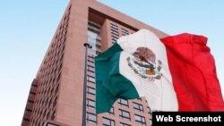 Logo Cancillería de México.