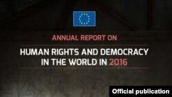 Informe anual de la Unión Europea sobre derechos humanos en el mundo.
