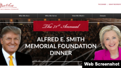The Alfred E Smith Memorial Dinner