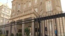 Comitiva cubana lista para abrir embajada en DC