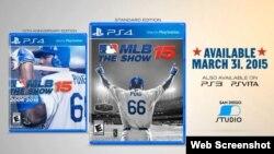 El PlayStation 4 con Yasiel Puig estará a la venta el 31 de marzo de 2015.