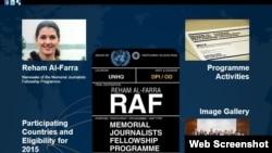 La ONU ofrecen becas para jóvenes cubanos