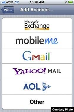 El servicio de email en teléfonos celulares de ETECSA no incluye por ahora a proveedores internacionales como gmail o yahoo.
