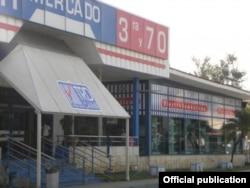 Supermercado de 3ra. y 70 en Miramar, perteneciente a TRD Caribe, del grupo GAESA.