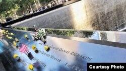 Recordación en New York a las víctimas del 9/11