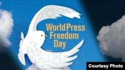La BBG celebra Día Internacional de la Libertad de Prensa con un conversatorio.