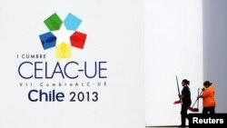 Recinto Espacio Riesco, donde se celebrará la primera Cumbre CELAC-UE los días 26 y 27 de enero, en Santiago de Chile.