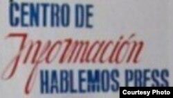 Damas de Blanco, víctimas de la represión