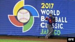 IV Clásico Mundial de Béisbol.
