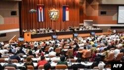 Asamblea Nacional del Poder Popular en Cuba