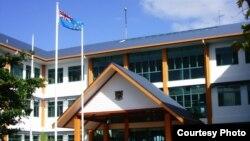 Sede del gobierno de Tuvalu
