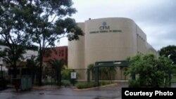 Sede del Consejo Federal de Medicina de Brasil