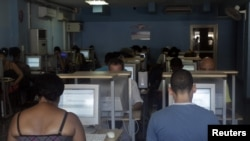 Habana busca aliados para intercambio comercial en tecnología
