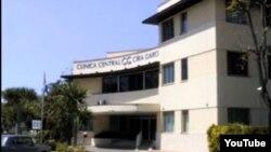 Fines de lucro: La clínica Cira García, enclavada en el exclusivo reparto Kohly: a años-luz del deteriorado sistema nacional de salud.