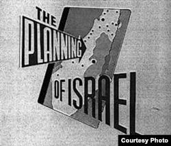 Planing Israel, según Arieh Sharon