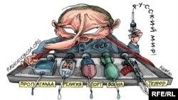 Caricatura de Kisto/RFE/RL