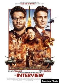 """Cartel de la película """"The Interview"""" que provocó la ira de Pyongyang y un ciberataque a Sony Pictures."""