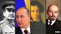 Joseph Stalin, Vladimir Putin, Alexander Pushkin y Vladimir I. Lenin.