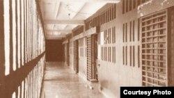 Fotografía de archivo de una cárcel cubana.