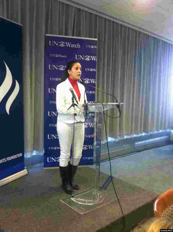 Rosa María Payá habla en la reunión de UN Watch.