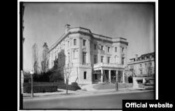 El interior de la mansión. Foto Biblioteca del Congreso.