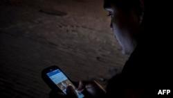 Activistas denuncian intervención de sus cuentas electrónicas en áreas Wi-Fi