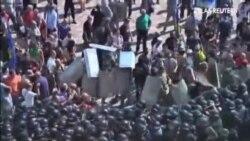Manifestación ultranacionalista en Ucrania causa una muerte y un centenar de heridos