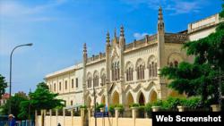 Parroquia Santa Catalina de Siena, Vedado, Habana.