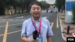 Corresponsal del Servicio Chino de la Voz de América, Feng Yibing, fue dejado en libertad por el gobierno chino tras una detención de varias horas el lunes 13 de agosto de 2018.