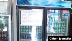 Prohíben vender bebidas alcohólicas Foto Adriano Castañeda.