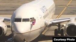 Avión de United antes de partir de Caracas este 30 de junio 2017