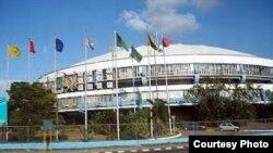 Coliseo de la Ciudad Deportiva de La Habana, sede del INDER.