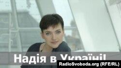 Nadia en Ucrania.