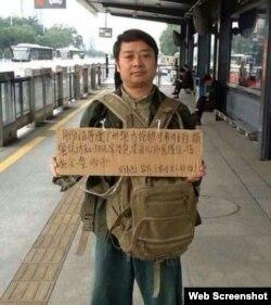 Chen Yunfei sostiene un cartel alusivo a la masacre de Tiananmen.