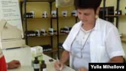 Reporta Cuba Venta de medicinas por tarjetón /farmacia cubana