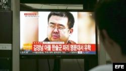Los medios surcoreanos reportaron el asesinato en Malasia de Kim Jong Nam, hermano mayor del líder norcoreano Kim Jong Un.