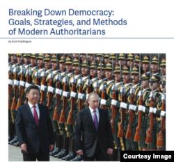 Informe de Freedom House sobre autoritarismo moderno