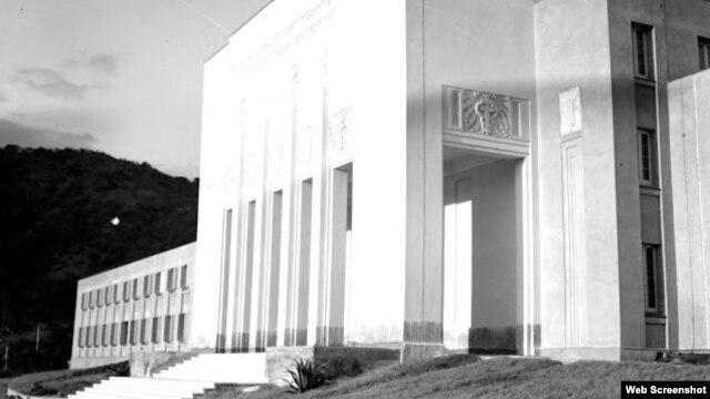Archivo - Hospital Ambrosio Grillo