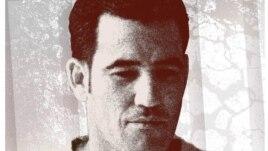 Detalle del Cartel promocional por la libertad de Calixto Ramón Martinez Arias (Rolando Pulido).