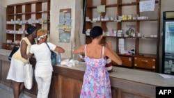 Farmacia en La Habana.